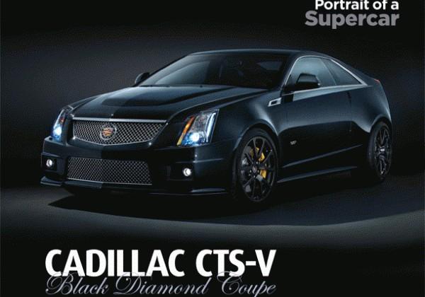 Portrait Of A Supercar Cadillac CTSV Black Diamond Coupe Long - Long island cadillac