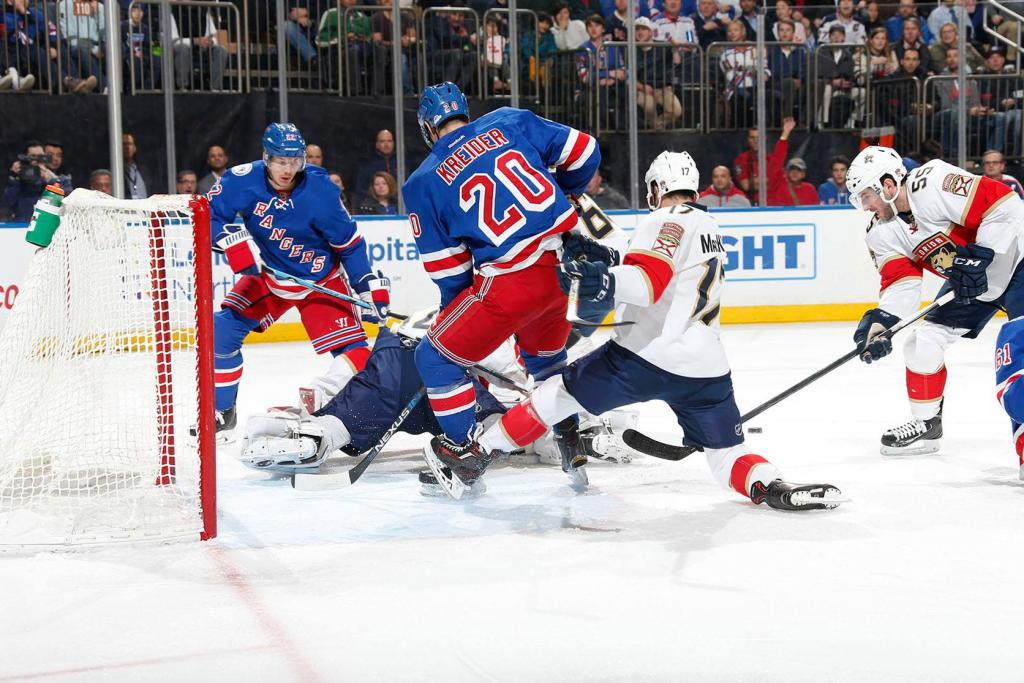 Rangers Game